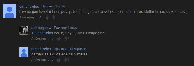 monima-prostyxos
