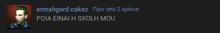 zn-aladin