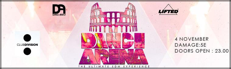 diafhmish-dance-arena